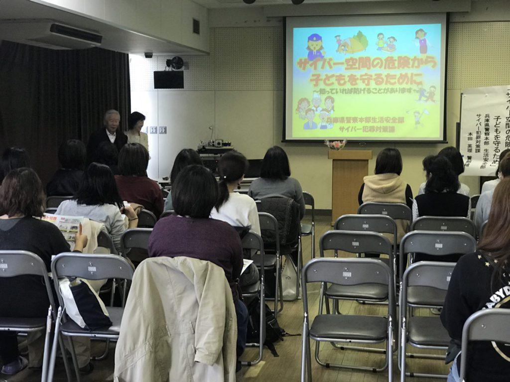 兵庫県警察本部 ホームページ