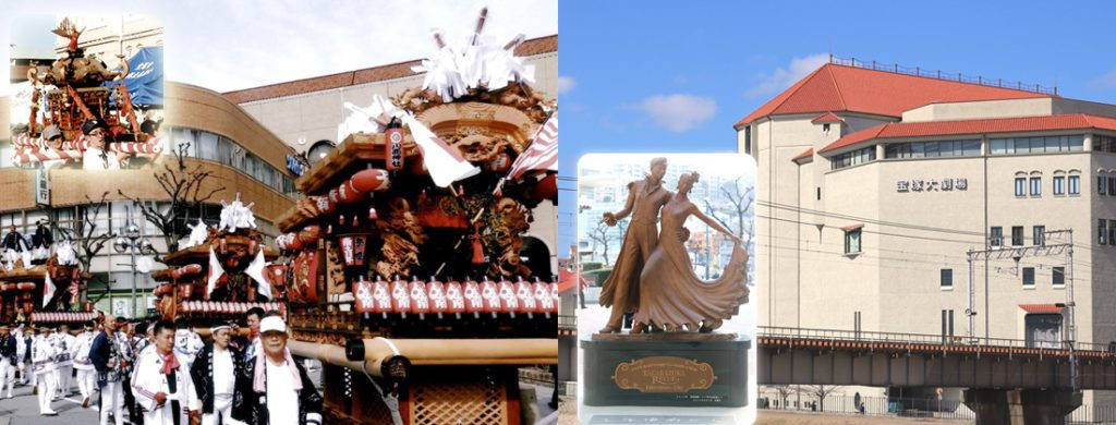 大きく左側に地車曳行、右側に宝塚歌劇場の風景、小さく右に歌劇の像、左上にお神輿を担ぐ風景。