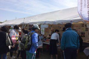 花と緑のフェスティバル市民協働推進課ブース