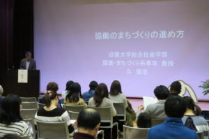 画像:スライドが映され、久先生の講演が開始