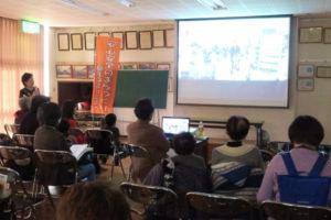 プロジェクターに防災活動の映像を映しており、それを見る会場の方々