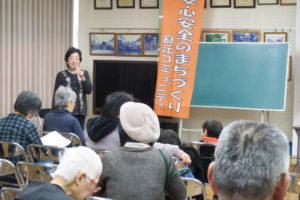 講演会が始まり、活動の紹介をする女性