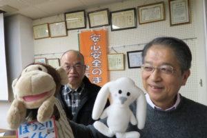写真:山本さん・松本さん・ボウサイ君・まちキョンと一緒に