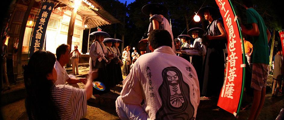 西谷の大原野地区にある宝山寺で行われるケトロンまつり。念仏衆が浴衣袴に菅笠など衣装に身を包んでいる