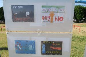タバコや万引きをしないように啓発する4種類のポスター