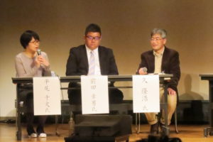 はなみずき保育園保護者の平尾さんのトーク中。その横に、前田先生、久先生が写っている。