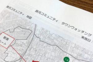 タウンウォッチングする際のルートを書いた地図