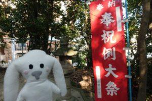奉祝例大祭ののぼりの前でまちキョン記念撮影