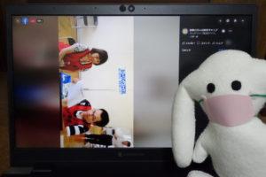 防災キャンプ2020(オンライン開催)画面を見ながら防災の説明「ローリングストック」の説明の動画をみています。