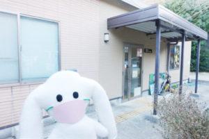 コミュニティひばりZoom入門講座